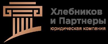 Волгограде